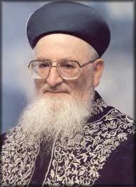 """הרב מרדכי אליהו זצוק""""ל"""